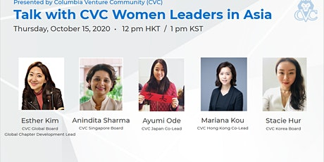 Regional Kick-off Event: Virtual Discussion with CVC Women Leaders in Asia tickets