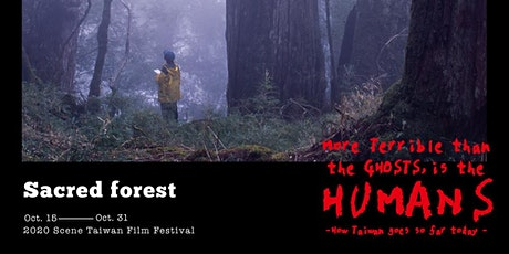 Scene Taiwan - Sacred Forest 神殿 tickets
