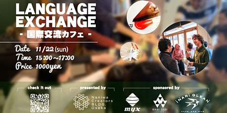 NCBO Language Exchange at INARI GLEAN cafe and bar! tickets