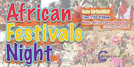 African Festivals Night tickets