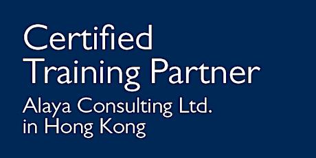 GRI Professional Certification Program tickets