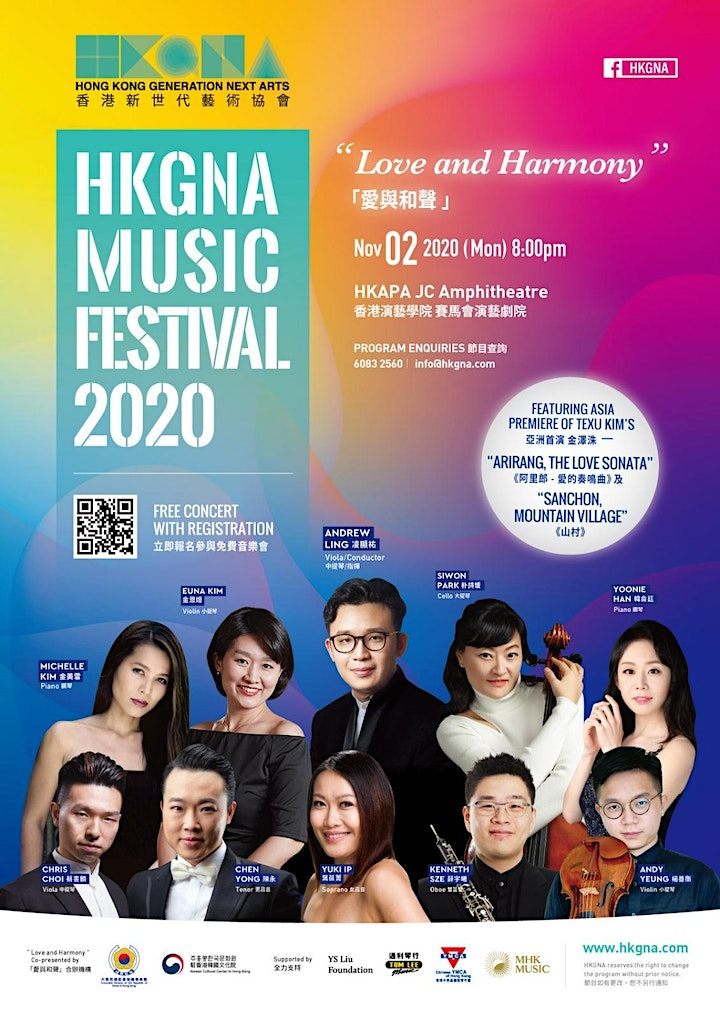 "HKGNA Music Festival 2020  ""Love and Harmony"" 「愛與和聲」 image"