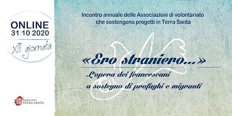 XIII GIORNATA per le ASSOCIAZIONI di TERRA SANTA tickets