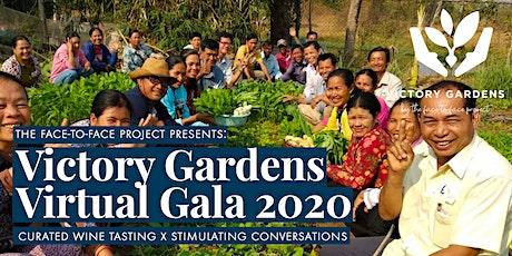 Victory Gardens Virtual Gala tickets