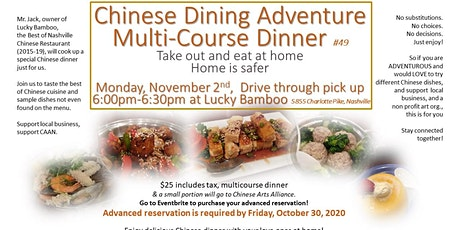 Chinese Dining Adventure #49 in November (11/2/20) tickets