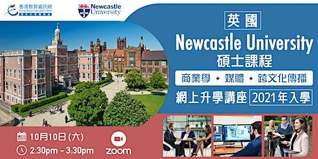 Newcastle University - 碩士課程 [網上升學講座] tickets