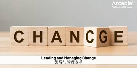 Leading and Managing Change / 领导与管理变革 tickets