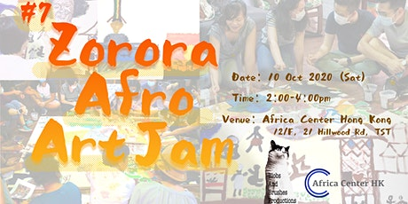 Zorora Afro Art Jam #7 tickets