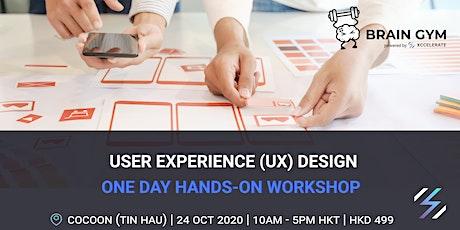 Brain Gym : UX Design 1 Day Hands-on Workshop tickets