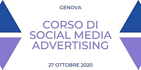 Corso di Formazione: Pubblicità sui Social Media biglietti