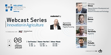 Innovation in Agriculture tickets