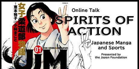 Spirits of Action: Japanese Manga and Sports tickets