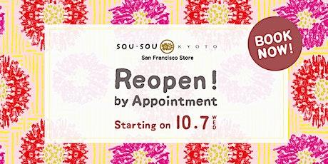 Private Shopping at SOU•SOU SF tickets