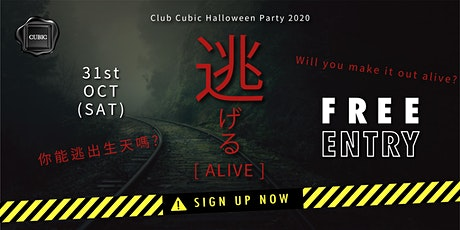 Halloween Party 2020 FREE Entry before 12:30AM tickets