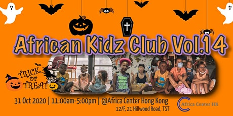 African Kidz Club Vol.14 tickets