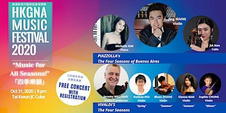 "HKGNA Music Festival 2020 ""Music for All Seasons!"" 「四季樂韻」 tickets"