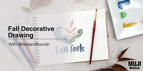 Fall Decorative Drawing with @feistandflourish tickets