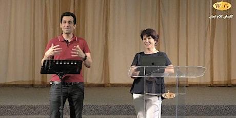 persische Lehre 07.10.2020 tickets