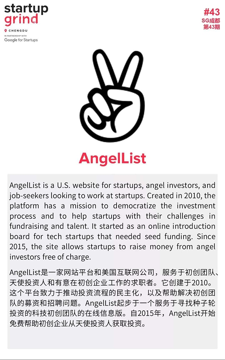 Angel Investment Business Logic with Michael Daugherty image