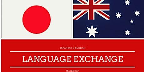 (Changed booking site) Japanese X English Language Exchange NIHONMURA tickets