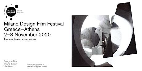 MDFF Greece—Athens | Sunday, November 8 | AKA |Group 2:Screening & Workshop tickets