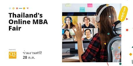 QS MBA Fair ประเทศไทย Virtual World MBA Tour Thailand tickets