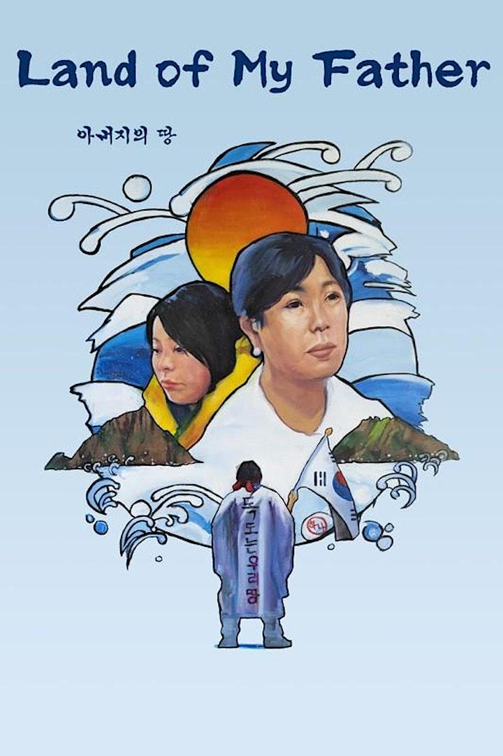 KAFFNY 2020: Land of My Father premiere (International Documentary Night) image