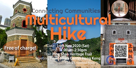 Multicultural Hike (Ping Shan Heritage Trail) tickets