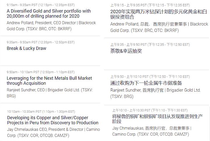 Profiting from the Metals Bull Market - GCFF Virtual Event 抓住金属牛市-GCFF线上会议 image