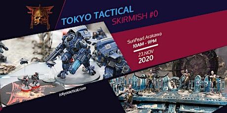 Tokyo Tactical Skirmish #0 / 東京タクティカルスカーミッシュ #0 tickets