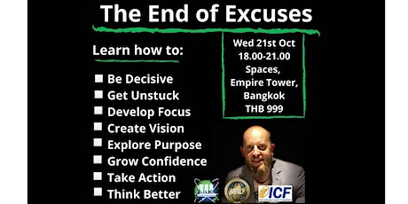 The End of Excuses tickets