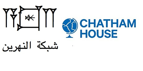 Cultural heritage, the environment and sustainability  in Iraq tickets