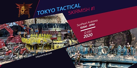 Tokyo Tactical Skirmish #1 / 東京タクティカルスカーミッシュ #1 tickets