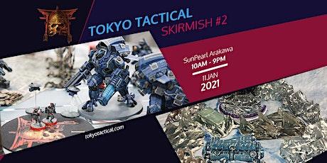 Tokyo Tactical Skirmish #2 / 東京タクティカルスカーミッシュ #2 tickets