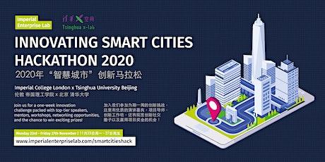 Innovating Smart Cities Hackathon 2020 tickets