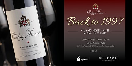 Chateau Musar Back to 1997 @ Rone Space CWB tickets