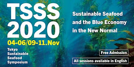 Tokyo Sustainable Seafood Symposium 2020 tickets