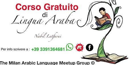 Corso Gratuito di Lingua e Calligrafia Araba Online biglietti