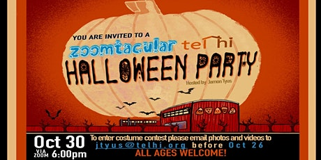 A Zoomtacular Halloween Party tickets
