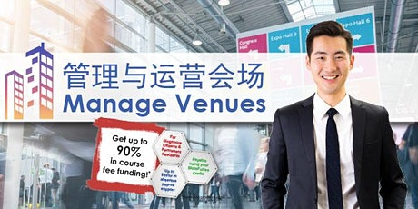 Venue Management Courses | Tourism Diploma | WSQ FREE Consultation tickets
