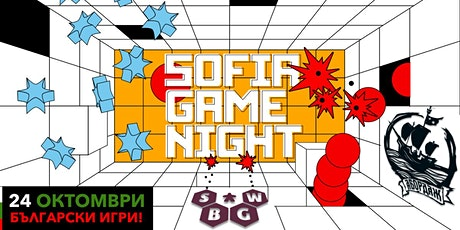 SGN20: Sofia Game Night на Абордаж tickets