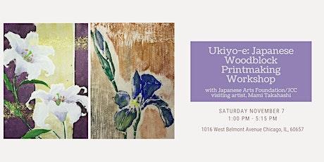 Ukiyo-e Japanese Woodblock Print Making Workshop tickets