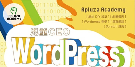 Wordpress for Kids - The Future CEO tickets