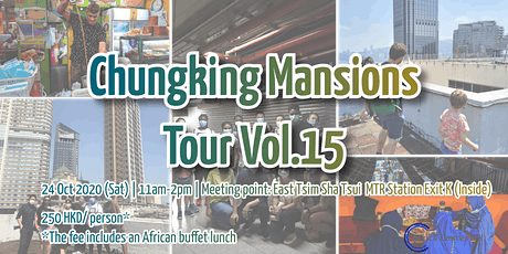 Chungking Mansions Tour Vol.15 tickets