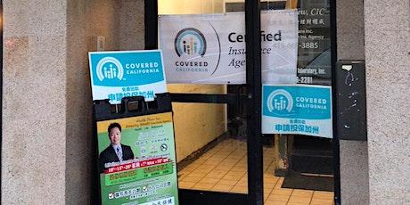 2021 Medicare SF LIVE Seminar(in Chinese) 聯邦紅藍卡中文講座  Mon/Wed/Fri@10am tickets