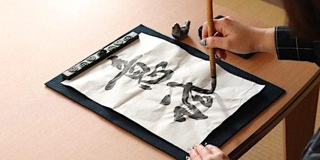 Virtual Japanese Shodo (Calligraphy) Experience tickets