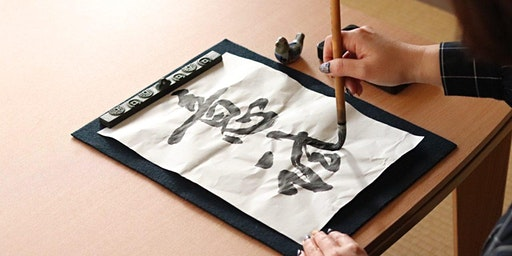Virtual Japanese Shodo (Calligraphy) Experience