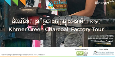 Khmer Green Charcoal - Guided Factory Tour tickets