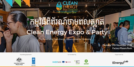 Clean Energy Expo and Party tickets