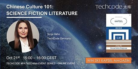Chinese Culture 101: Science Fiction Literature tickets
